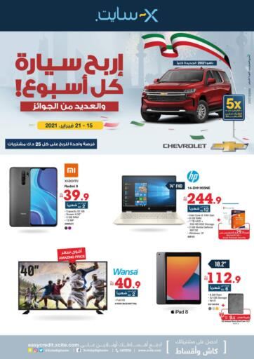 Kuwait X-Cite offers in D4D Online. Special Offer. . Till 21st February