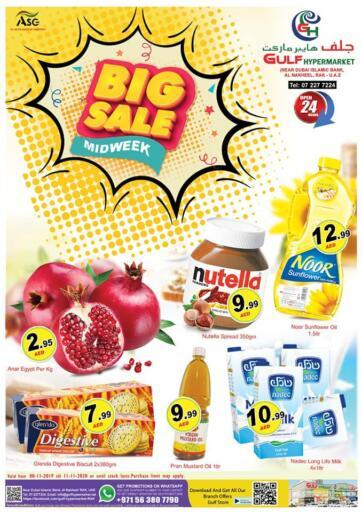 UAE - Ras al Khaimah Gulf Hypermarket offers in D4D Online. Big Sale. . Till 11th November