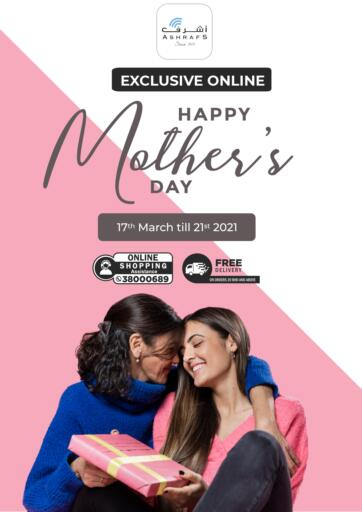Bahrain Ashrafs offers in D4D Online. Happy Mother's Day. . Till 21st March