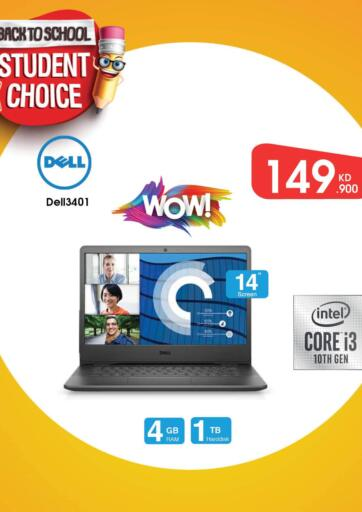 Kuwait Best Al Yousifi  offers in D4D Online. Best Deals. . Best Deals