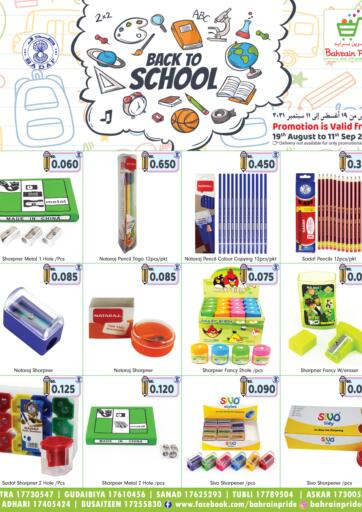 Bahrain Bahrain Pride offers in D4D Online. Back To School. Back To School at Bahrain Pride !  Offers on stationary,and much more are valid Till 11th September Get it Now!! Enjoy Shopping!. Till 11th September