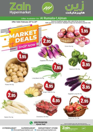 UAE - Sharjah / Ajman Zain Hypermarket offers in D4D Online. Market Deals. Market Deals.!! Get your favorite products at the best prices from Zain Hypermarket. Offers Going For Groceries, Fresh Items & Home Needs etc  This offer is valid Till 24th February 2021. Keep Shopping!!. Till 24th February