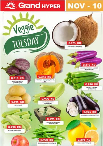 Kuwait Grand Hyper offers in D4D Online. Veggie Tuesday. Get Fresh Vegetables At Best Price From Grand Hyper.Offer Valid Till 10th November 2020. Enjoy Shopping!!. Only On 10th November