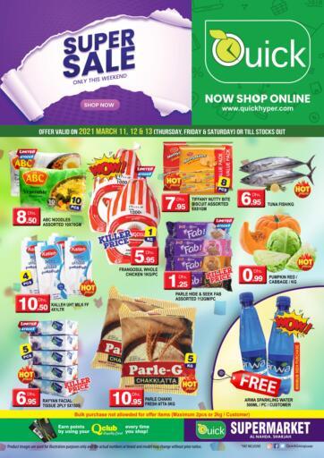 UAE - Sharjah / Ajman Quick Group offers in D4D Online. Super Sale. . Till 13th March