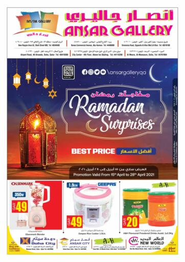 Qatar - Al-Shahaniya Ansar Gallery offers in D4D Online. Ramadan Suprises. Don't miss this opportunity to get  Ramdan Suprises Offers .Offers Are  valid until 28th April. Enjoy your shopping !!!. Till 28th April