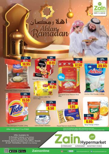 UAE - Sharjah / Ajman Zain Hypermarket offers in D4D Online. Ahlan Ramadan. . Until Stock Last