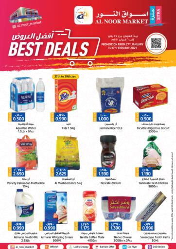 Bahrain Al Noor Market offers in D4D Online. Best Deals. Don't miss! Al Noor Market offering you the Best Deals. Get Offers on Groceries, Vegetables, Fruits, Diary and Frozen Products..   Hurry now!  Offer Valid Till 6th February. Enjoy your shopping !!!. Till 6th February
