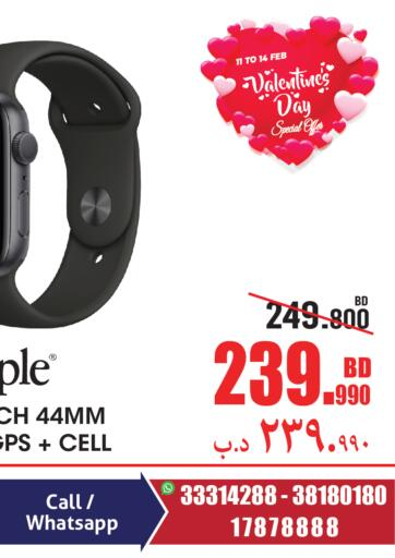 Bahrain Home Electronics offers in D4D Online. Valentines Day Special Offer. You'd Be Crazy To Miss The Valentines Day Special Offer from Home Electronics. Offers on Mobiles, Home Appliances and many more are valid until 14th February. Hurry Now!! Enjoy Shopping!!! . Till 14th February