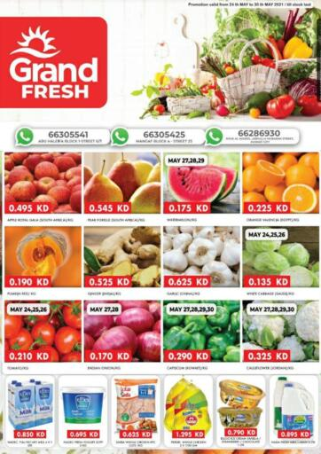 Kuwait Grand Hyper offers in D4D Online. Special Offer. Exciting Offers Waiting For You At Grnd Hyper. Visit Their Nearest Store And Get Everything At Exciting Prices. Valid Till 30th May 2021.  Enjoy Shopping!!!. Till 30th May