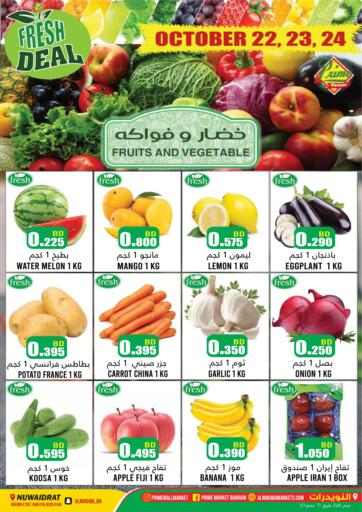 Bahrain Prime Markets offers in D4D Online. Fresh Deal. Don't miss this opportunity to get your favorite products at a lower price! Fresh Deals at Prime Markets. Get Offers on various products! Offer valid until 24th October  2020.  Enjoy your shopping !!!. Till 24th October