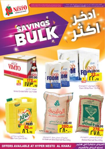 KSA, Saudi Arabia, Saudi - Jubail Nesto offers in D4D Online. Saving Bulk. Saving Bulk!!! Get your favorite products at the best prices from Nesto. Buy More Save More! Offer Valid Till 13th April 2021. Happy Shopping!!! Start Shopping!!!! . Till 13th April