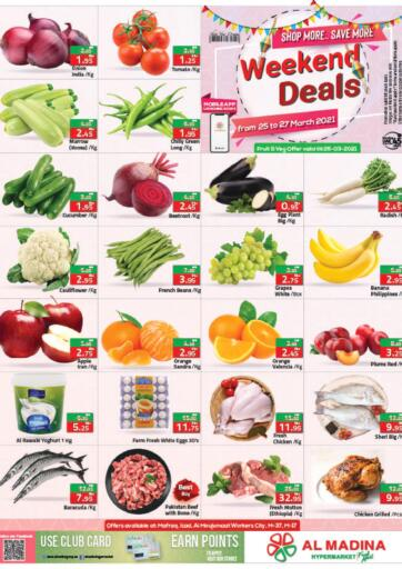 UAE - Abu Dhabi Al Madina Hypermarket offers in D4D Online. Weekend Deals @ Mafraq,Moujumaat Workers City. . Till 27th March