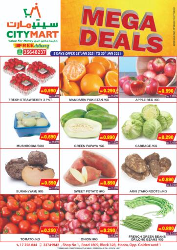 Bahrain CITY MART offers in D4D Online. Mega Deals. CITY MART is here with Exciting Mega Deals at their store till 10th February. Enjoy Shopping!!!. Till 10th February