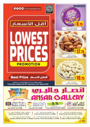 Qatar - Al-Shahaniya Ansar Gallery offers in D4D Online. Lowest Prices. Don't miss this opportunity to get  Lowest Prices Offers .Offers Are  valid until  16th March. Enjoy your shopping !!!. Till 16th March