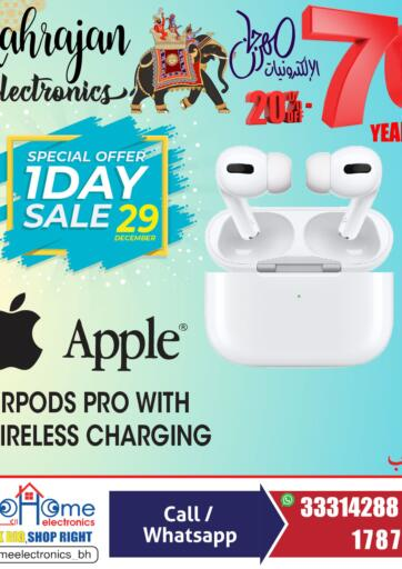 Bahrain Home Electronics offers in D4D Online. Special Offers. . Only On 29th December