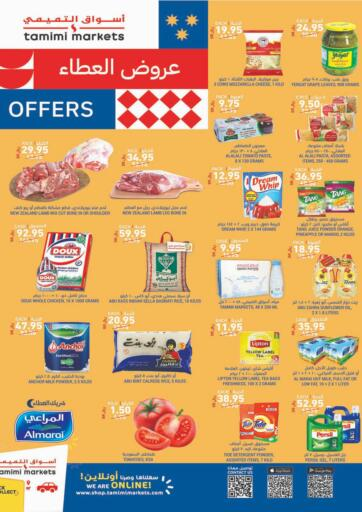 KSA, Saudi Arabia, Saudi - Jubail Tamimi Market offers in D4D Online. Special Offer. Now you can get your fresh items from your favorite brands during the 'Special Offers' at Tamimi Market Stores. This offer is only valid Till 23rd March 2021.. Till 23rd March