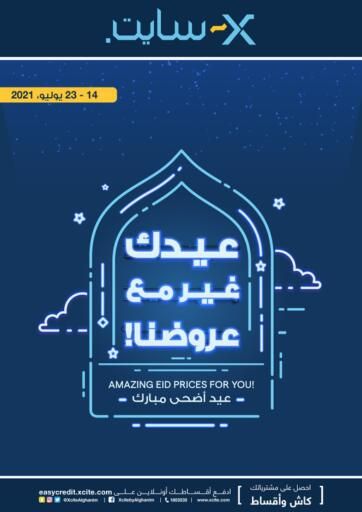 Kuwait X-Cite offers in D4D Online. Amazing Eid Prices For You. . Till 23rd July