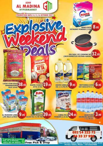 UAE - Dubai Azhar Al Madina Hypermarket offers in D4D Online. Al Qouz, Dubai. . Till 16th October