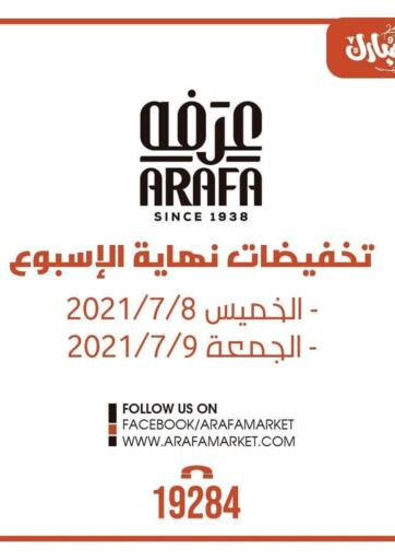 Egypt - Cairo Arafa Market offers in D4D Online. Weekend Sale. . Till 09th July