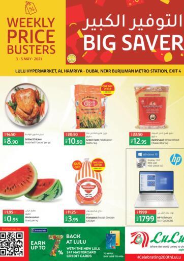 UAE - Dubai Lulu Hypermarket offers in D4D Online. Big Saver @ Al Hamriya. . Till 5th May