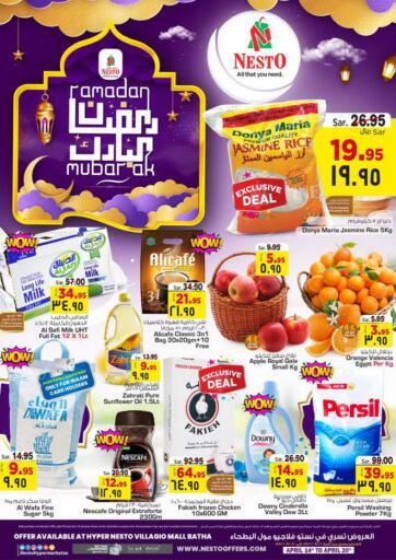 KSA, Saudi Arabia, Saudi - Riyadh Nesto offers in D4D Online. Ramadan Mubarak at Villagio Mall. . Till 20th April