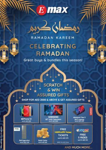 UAE - Ras al Khaimah Emax offers in D4D Online. Celebrating Ramadan. . Till 14th April