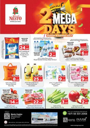 UAE - Fujairah Nesto Hypermarket offers in D4D Online. Al Wahda, Sharjah. . Till 19th October