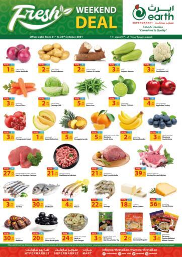 UAE - Dubai Earth Supermarket offers in D4D Online. Weekend Fresh Deals. . Till 23rd October