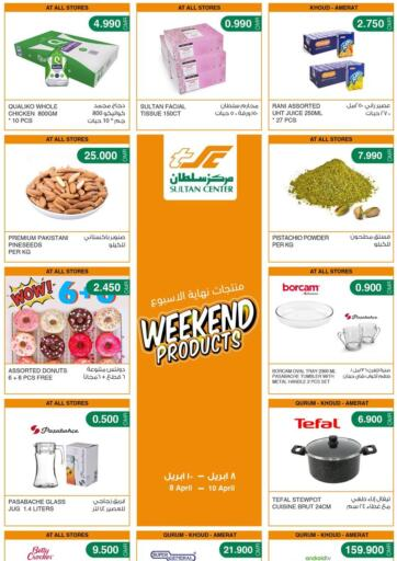 Oman - Muscat Sultan Center  offers in D4D Online. Weekend Products. . Till 10th April