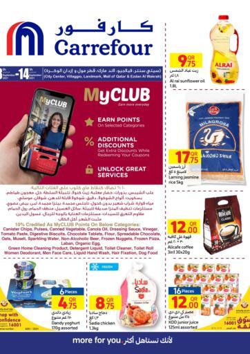 Qatar - Al Khor Carrefour offers in D4D Online. Weekly Offer. Weekly Offers Are Available At Carrefour.  Offers Are Valid till  14th September .Hurry Up! Enjoy Shopping!!!!. Till 14th September