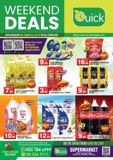 UAE - Dubai Quick Group offers in D4D Online. Weekend Deals. . Till 27th March