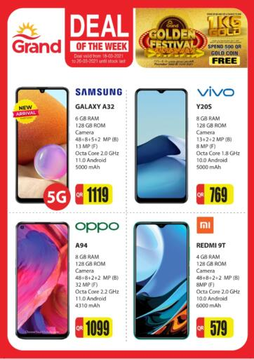 Qatar - Al Wakra Grand Hypermarket offers in D4D Online. Deal Of The Day. Deal Of The Day Offers Are Available At Grand Hypermarket. Offers Are Valid Till 20th March . Enjoy!!. Till 20th March