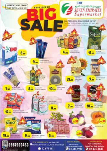 UAE - Abu Dhabi Seven Emirates Supermarket offers in D4D Online. Big Sale. Big Sale On Your Favorite Products Availed For You At Seven Emirates Supermarket. Offer Valid Till 01st August 2021.  Enjoy Shopping!!!. Till 1st August