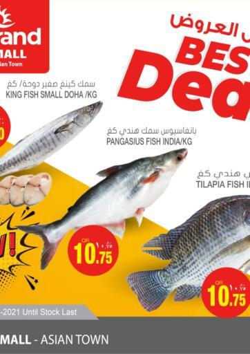 Qatar - Al-Shahaniya Grand Hypermarket offers in D4D Online. Best Deal. . Only On 19th October