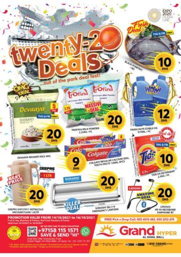 UAE - Dubai Grand Hyper Market offers in D4D Online. Al Khail Mall, Dubai. . Till 16th October