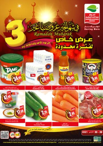 KSA, Saudi Arabia, Saudi - Riyadh Othaim Markets offers in D4D Online. Special Offer - 3 days offer. . Till 30th March