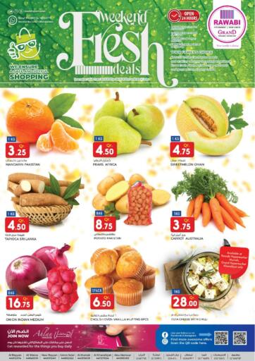 Qatar - Doha Rawabi Hypermarkets offers in D4D Online. Fresh Deals. Fresh Deals  Offers  Are Available At Rawabi Hypermarkets. Offers Are Valid  Till 26th March.   Enjoy!  . Till 26th March