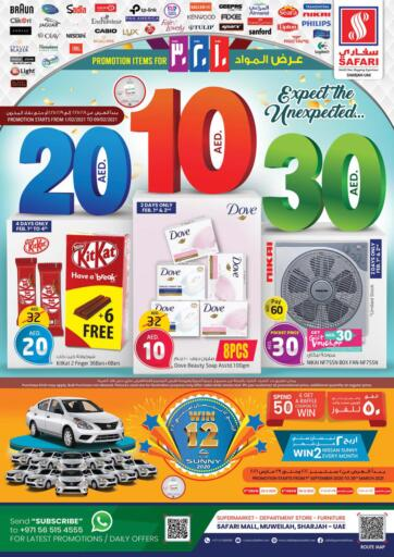 UAE - Sharjah / Ajman Safari Hypermarket  offers in D4D Online. 10 20 30 AED Offers. . Till 09th February