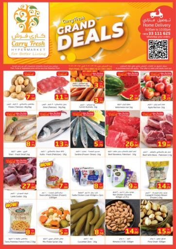 Qatar - Umm Salal Carry Fresh Hypermarket offers in D4D Online. Grand Deals. Now get this Grand  Deals Offers on all products from Carry Fresh Hypermarket. hurry now. offer valid Till 17th March. Enjoy Shopping!!!. Till 17th March