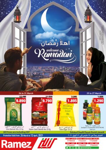 Bahrain Ramez offers in D4D Online. Welcome Ramadan. Here comes Ramez with Welcome Ramadan! Shop your favorite products at reduced prices. This offer is valid Until Stock Last. Happy Shopping!!. Until Stock Last