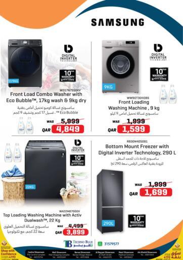 Qatar - Al Khor Techno Blue offers in D4D Online. Special Offer. . Till 31st July