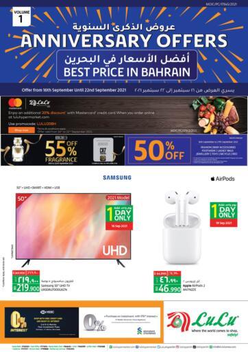 Bahrain LuLu Hypermarket offers in D4D Online. Anniversary Offers. Anniversary Offers At Lulu Hypermarket. Offer Valid Till 22nd September. Hurry Up!!. Till 22nd September
