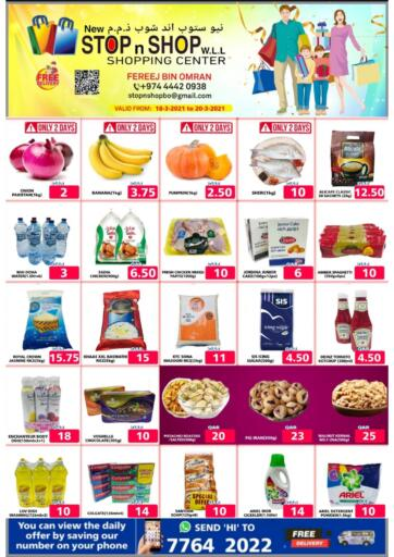 Qatar - Al Rayyan New Stop n Shop @Fereej Bin Omran offers in D4D Online. Special Offer. . Till 20th March