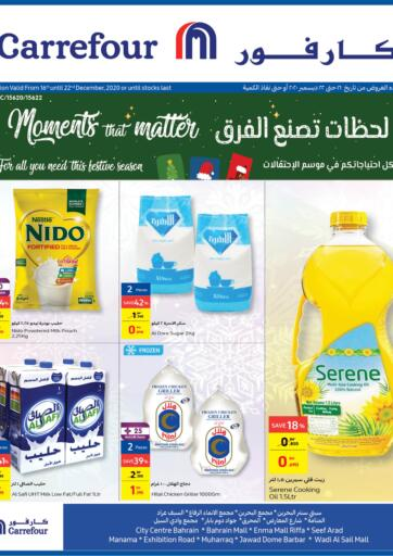 Bahrain Carrefour offers in D4D Online. Moments That Matter. Take advantage of 'Moments That Matter' and buy your  products at the best prices from Carrefour!. This offer is valid Till 22nd December 2020. Enjoy Shopping!!!. Till 22nd December