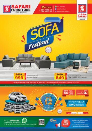 UAE - Dubai Safari Hypermarket  offers in D4D Online. Sofa Festival. . Till 28th February