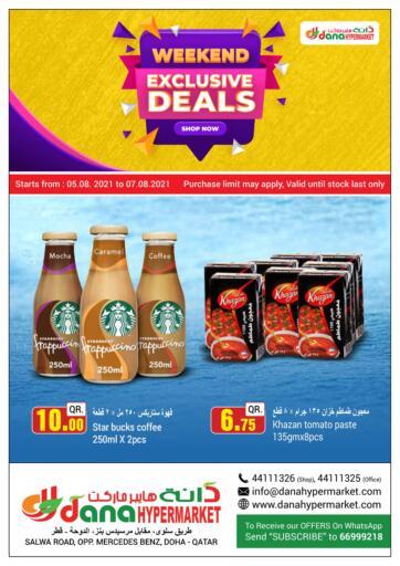 Qatar - Al Wakra  Dana Hypermarket offers in D4D Online. Weekend Exclusive Deals. . Till 7th August