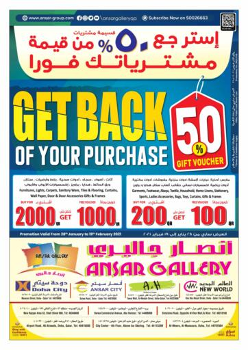Qatar - Al-Shahaniya Ansar Gallery offers in D4D Online. Special Offer. Don't miss this opportunity to get Special  Offers .Offers Are  valid until  19th January. Enjoy your shopping !!!. Till 19th February