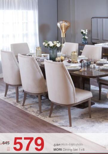 Kuwait Safat Home  offers in D4D Online. Sale Upto 70%. . Until Stock Last