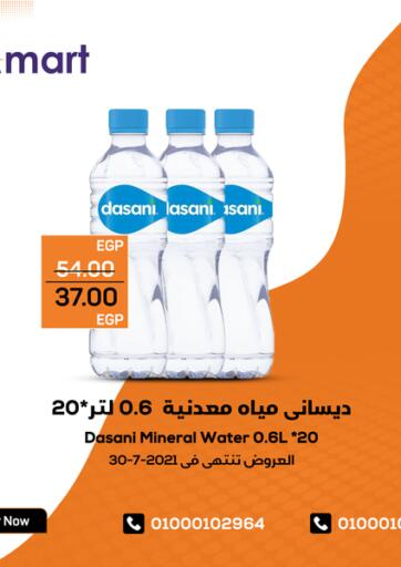 Egypt - Cairo Abu Ashara Market offers in D4D Online. Special Offer. . Till 30th July