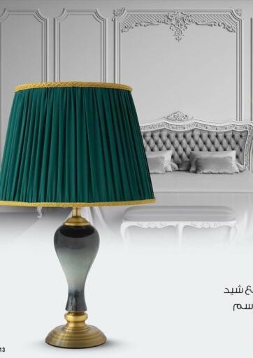 Kuwait Alarabiya Electrical offers in D4D Online. Best Price. . Until Stock Last